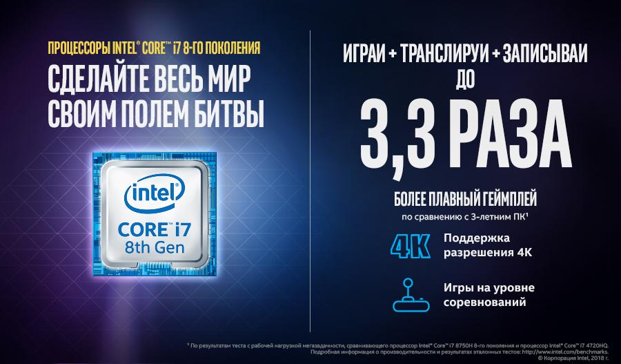 "MSI Gaming GL73 8SC-004NE bærbar PC DDR4-SDRAM Notebook 43,9 cm (17.3"") 1920 x 1080 piksler 8th gen Intel® Core™ i7 8 GB 1128 GB HDD+SSD NVIDIA® GeForce® GTX 1650 Wi-Fi 5 (802.11ac) Windows 10 Home Svart"