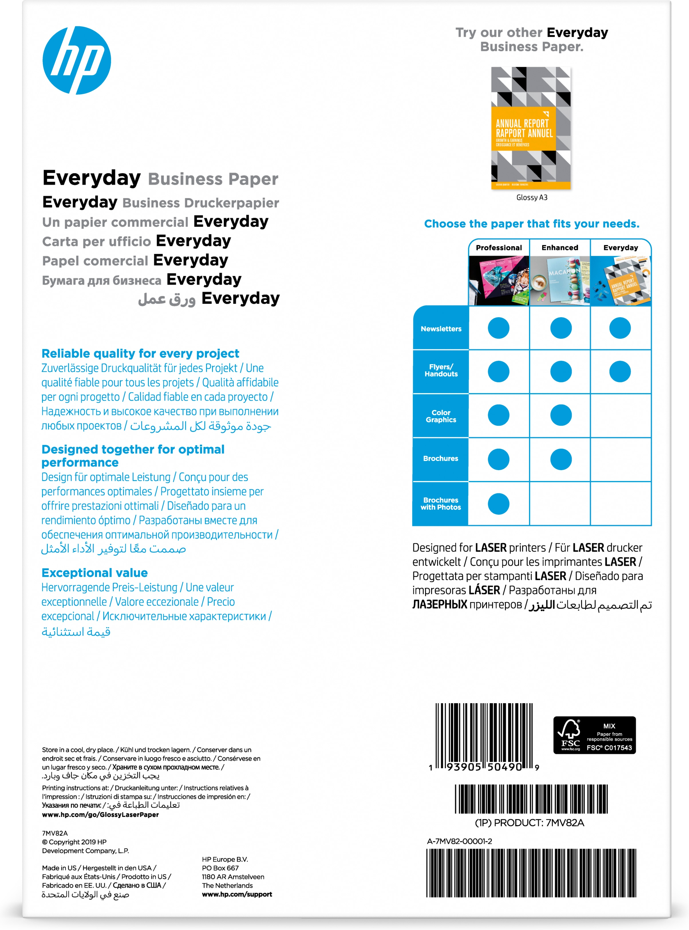 HP Laser Everyday forretningspapir – A4, glanset, 120 gsm